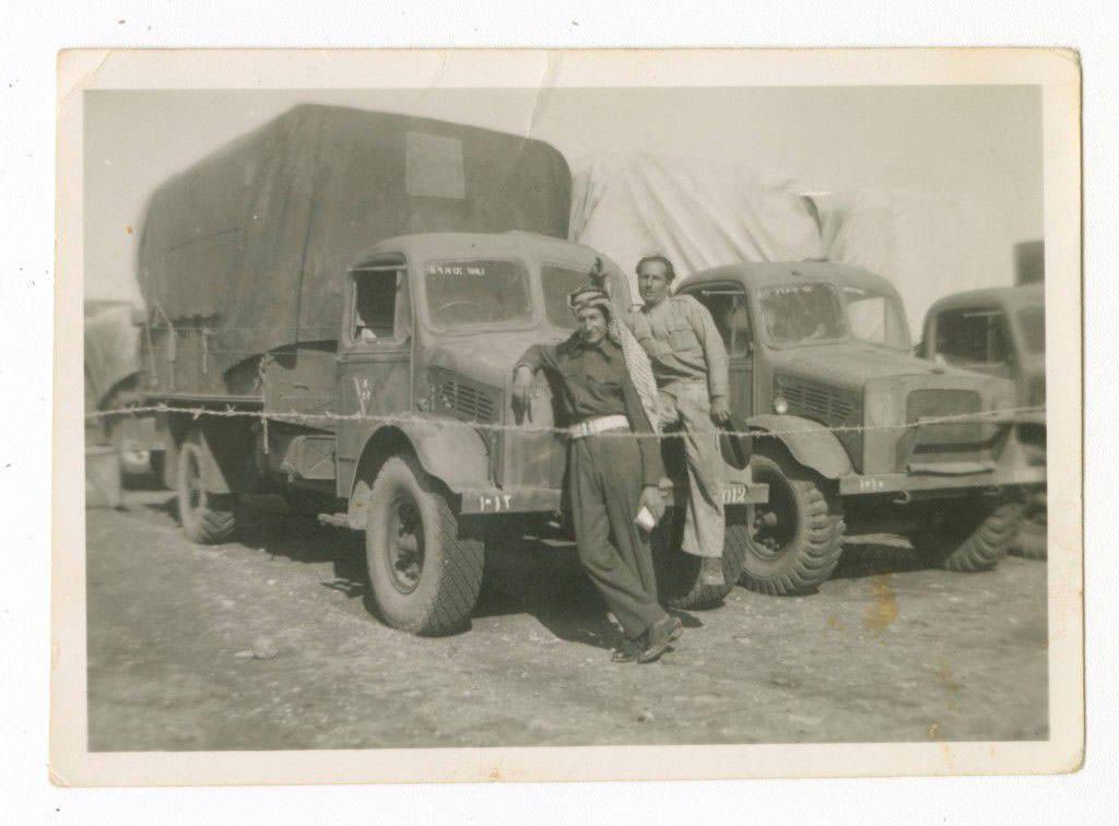 فلسطين قبل 1948 عبر صور شخصية