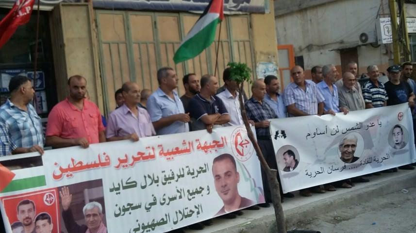 وقفات تضامنية مع الأسرى في مخيمات لبنان