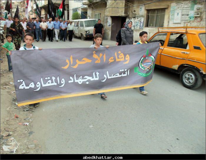 حماس تقيم فعاليات احتفاليه بمناسبة الافراج عن الاسرى في مخيم البداوي