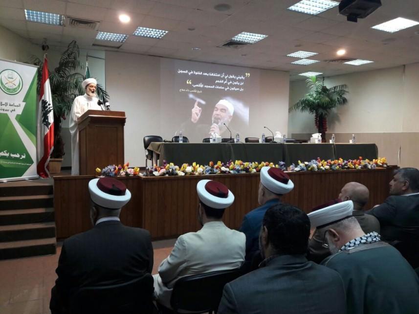 لقاء تضامني مع الشيخ رائد صلاح في بيروت