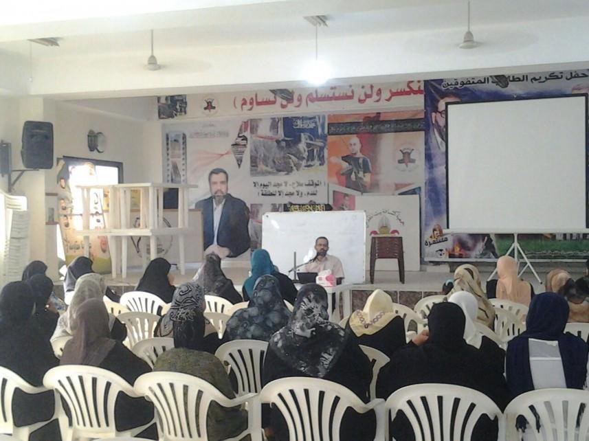 الهيئة النسائية للجهاد تنظم محاضرة دينية في مخيم الرشيدية