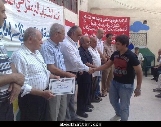 مهرجان طلابي لاتحاد الشباب تكريما للطلبة الناجحين في البداوي