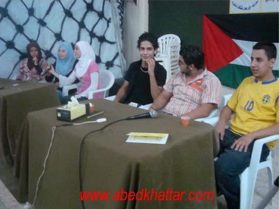 الحلقة الخامسة من برنامج المتفوقون في مخيم البداوي