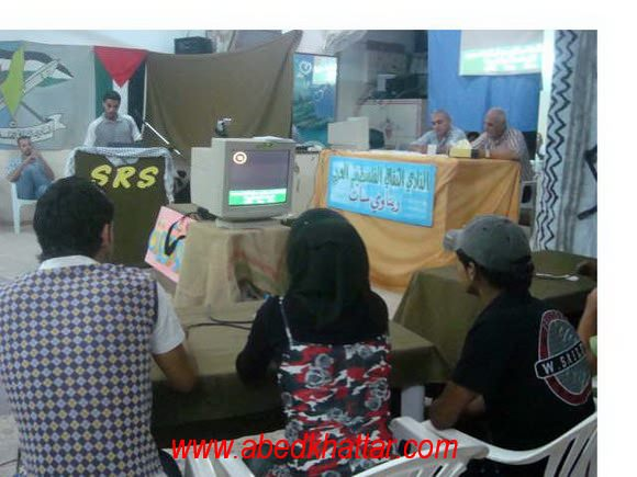 الحلقة السادسة والأخيرة من الدور الأول من المتفوقون في مخيم البداوي