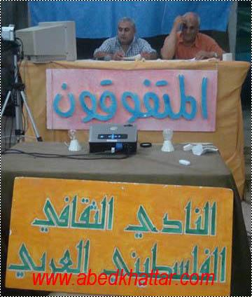 الحلقة الثانية من الدور الثاني من المتفوقون في مخيم البداوي