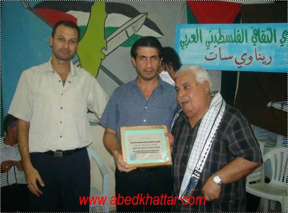 الحلقة الثالثة والأخيرة من الدوري الثاني من المتفوقون في مخيم البداوي