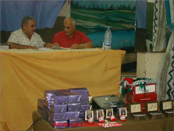 المتفوقون موسم [11] يتوج فارسه لرمضان 2008 في مخيم البداوي