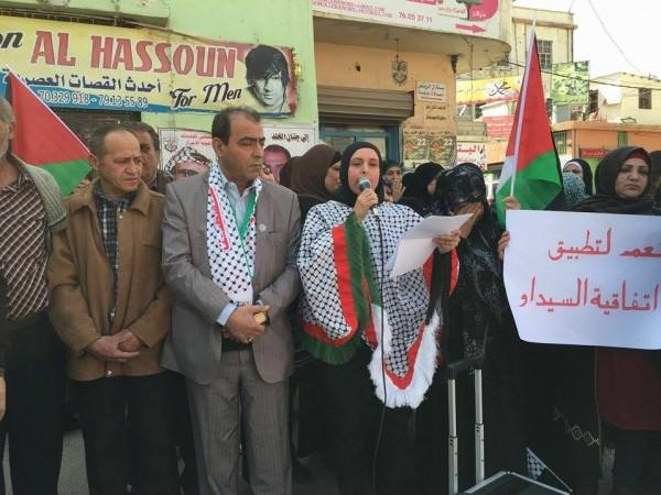 الاتحاد العام للمرأة الفلسطينية في البقاع يحتفل بالثامن من آذار