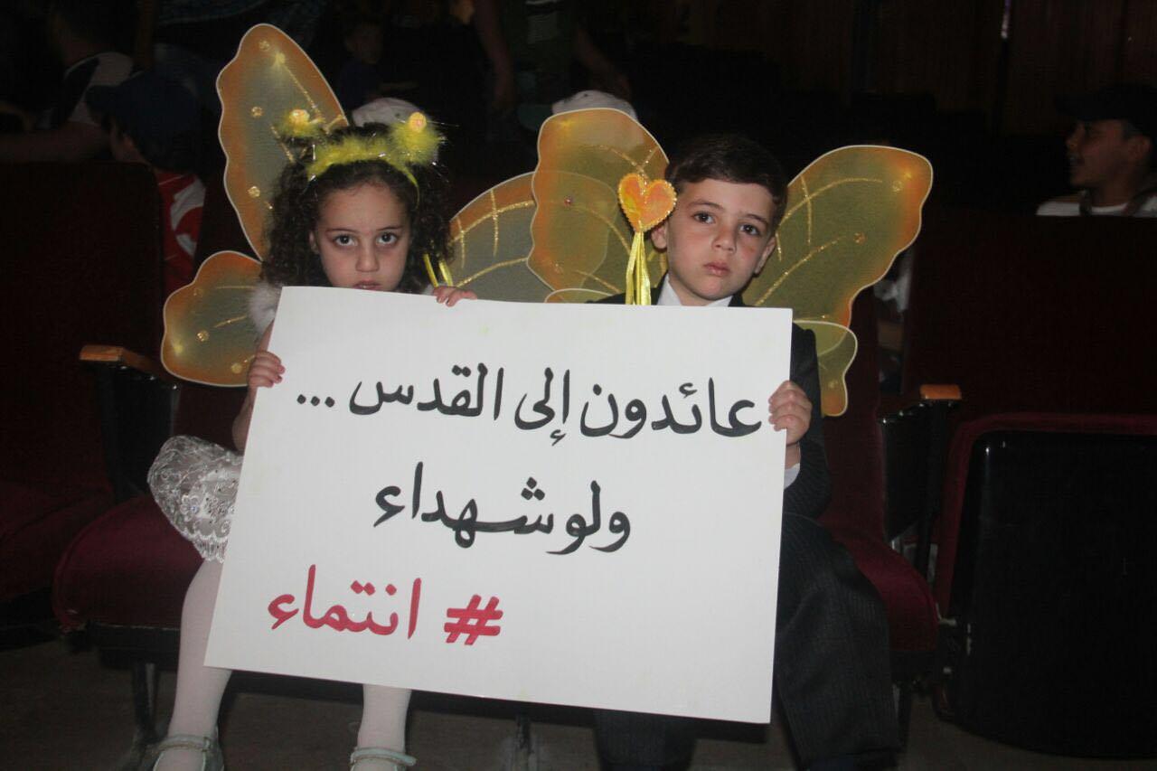 تكرم المتفوقين بمدرسة القدس البديلة النارحين من مخيم اليرموك