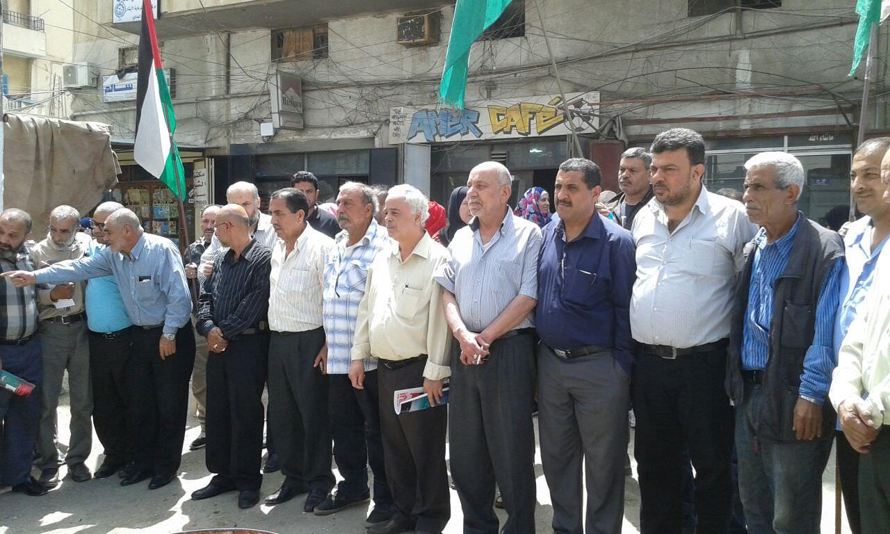 الفصائل الفلسطينية في مخيم البداوي أحيت ذكرى النكبة