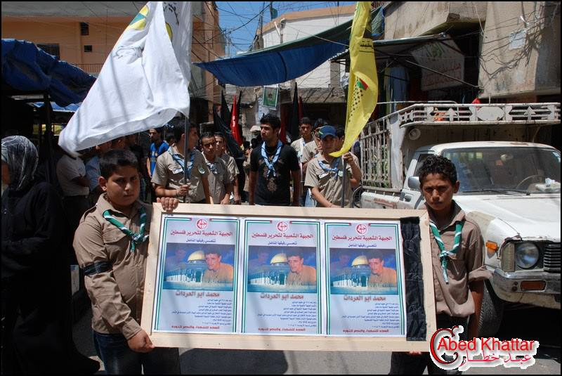 شاهد صور من  مخيم البداوي لعام 2009