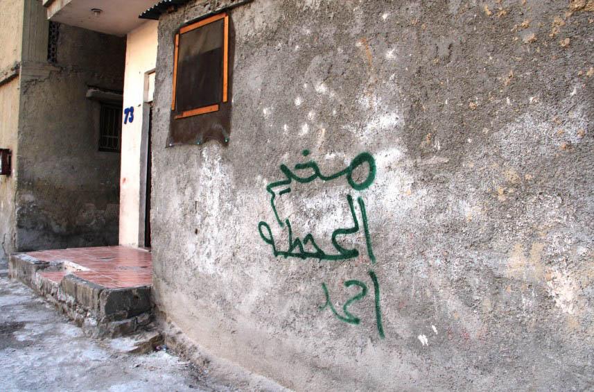 لاجئ فلسطيني يفضّل المخيم في لبنان على أوروبا