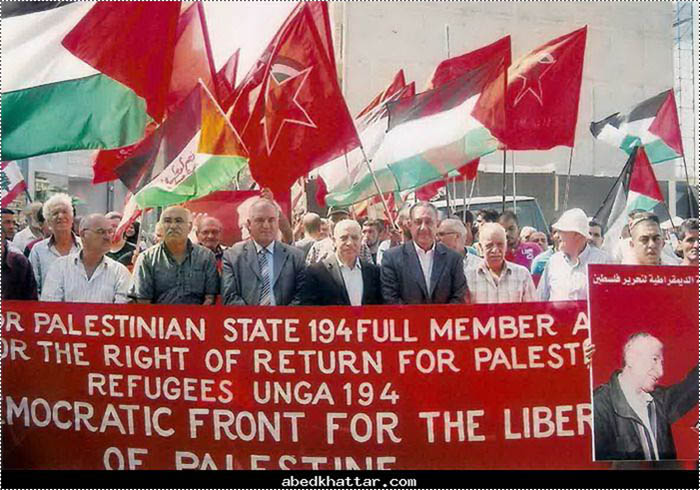 مسيرة للديمقراطية امام مقر الاتحاد الاوروبي في بيروت