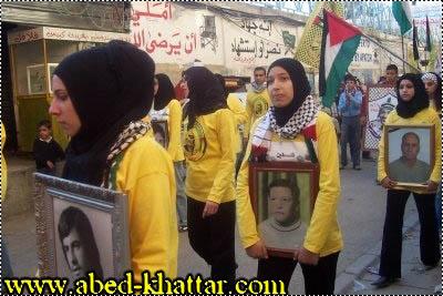 صور ذكرى انطلاقة الثوره الفلسطينيه 43 في مخيم البداوي