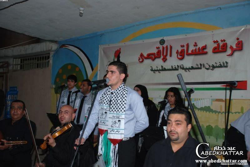فرقة عشاق الاقصى تحيي حفلاً فنياً في مخيم البداوي
