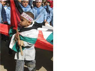 أطفال رياض مخيمي البداوي والبارد في تظاهرة