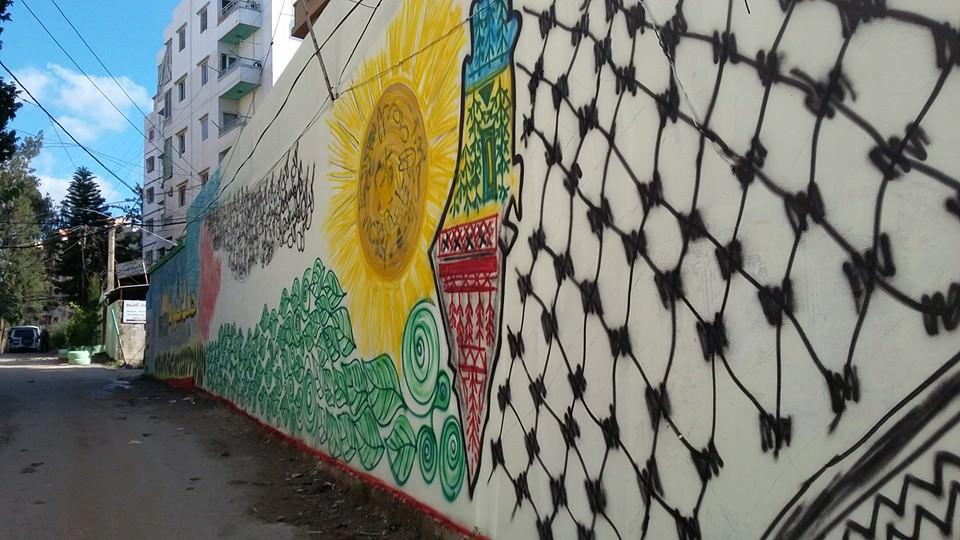 انتهاء من اقامة جدارية ضمن سلسلة النشاط لذكرى النكبة 68
