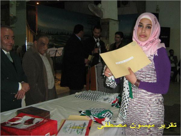 النادي الثقافي الفلسطيني العربي يحفتل بالخرجيين الجامعيين