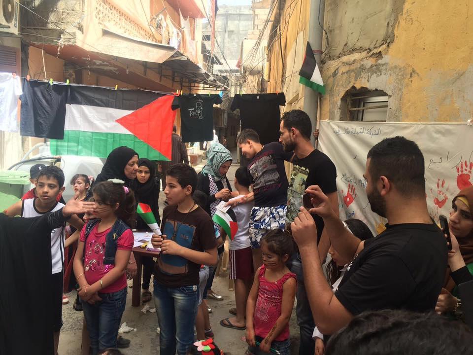 شباب الحراك الشعبي || ضمن فعاليات إحياء ذكرى النكبه 68 في مخيم البداوي