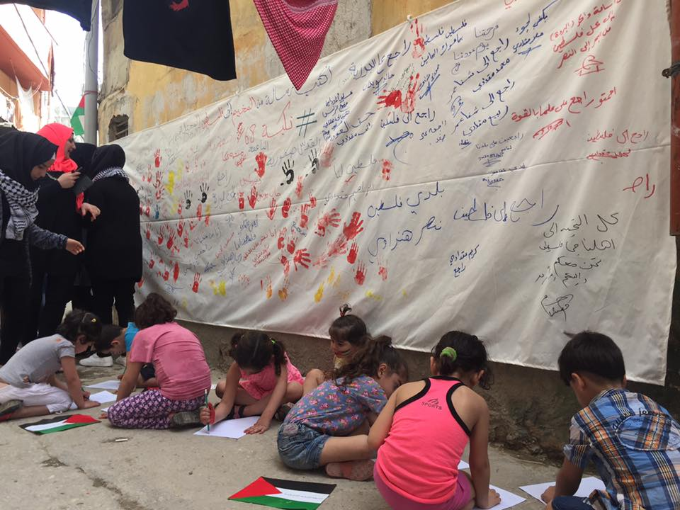 كيف تنتهي نكبتنا ومتى ؟ شباب الحراك الشعبي - مخيم البداوي