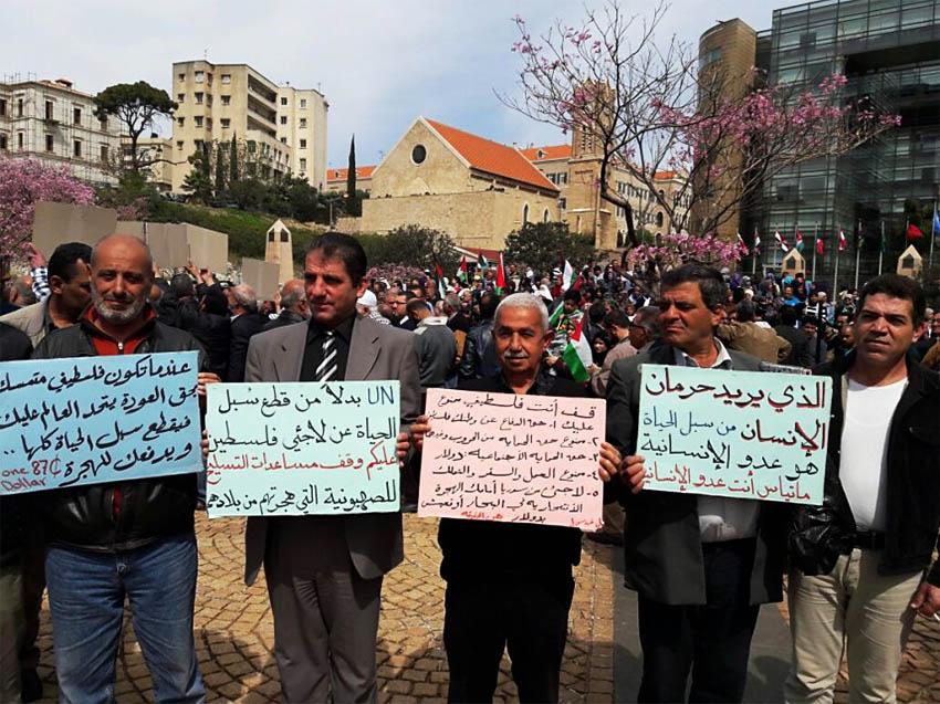 اعتصام حاشد للمخيمات أمام الأسكوا // ترحيب بزيارة مون ومطالبة بسلة الحقوق